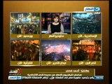 اخر النهار: تقرير عن حال ميادين مصر