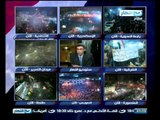 مصر تتحدث عن نفسها : حقيقة إضرار العملية ضد مصر من القطريين
