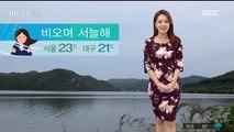 [날씨] 전국 곳곳 가을비…바람 불며 종일 '서늘'