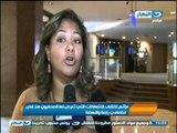اخبار النهار - مؤتمر لكشف الأنتهاكات التي تعرض لها الصحفيون منذ فض اعتصامي رابعة والنهضة
