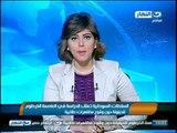 اخبار النهار - فريق المفتشين عن الأسلحة الكيماوية التابع للأمم المتحدة يعود الى سوريا اليوم