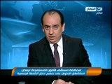 اخبار النهار - سلماوي يقول ان الدستور الجديد سيخلو من اي مواد مفسرة لمواد هوية
