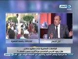 اخر النهار - الجامعات المصرية على صفيح ساخن .. هل يعود الحرس الجامعي مرة اخرى بسبب عنف الطلاب ج2