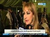 #اخر_النهار : تكريم شبكة تلفزيون النهار بمؤتمر الاعلام العربي