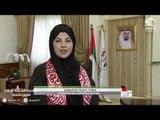 برنامج فرحة وطن  - سعادة فاطمة علي المهيري  - عضو المجلس الاستشاري في إمارة الشارقة