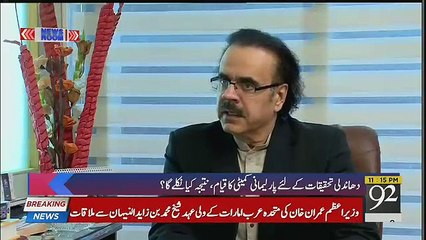 Dr Shahid Masood Reveled Future Strategies of Asif Ali Zardari