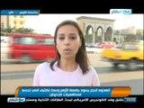 #اخبار_النهار: منصور يتحدث إلى الشعب اليوم وكيرى يقول أن الديمقراطية ليست فقط فى صندوق الإنتخابات
