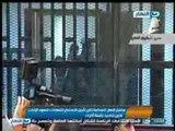 #اخبار_النهار: تاجيل محاكمة ومرسي واستئناف محاكمة 62 من بتهمة القاء طفل من اعلى عقار بالاسكندرية