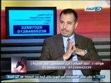#Ezay_ElSeha / #ازى_الصحة: مرض السكر وطرق علاجة مع دكتور أحمد السبكى