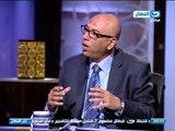 #اخر_النهار| لقاء اللواء/ فاروق المقرحي مساعد وزير الداخلية - العميد/ خالد عكاشة الخبير الأمني ج1