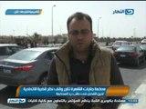 أخبار النهار  محكمة جنايات القاهرة تقرر وقف نظر قضية الاتحادية  #AkhbarAlnahar