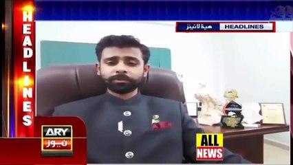 Ary News Headlines | Shaheer Sialvi Latest Video on Bushra Imran Abaya issue
