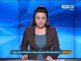 #أخبار_النهار | موجز العاشرة صباحا من تليفزي�