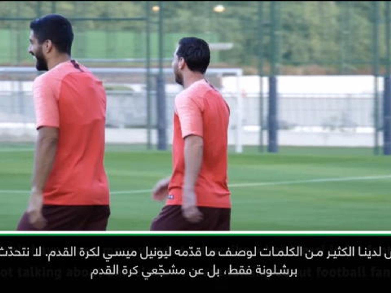 كرة قدم: الدوري الإسباني: ميسي لاعب مميّز- غارسيا
