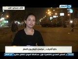 اخر النهار:  داليا اشرف مراسله تليفزيون النهار من جسر السويس
