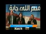 مؤتمر حمدين صباحى للاعلان عن برنامجة الانتخابى