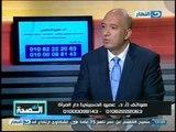 #Ezay_ElSeha   برنامج #ازى_الصحة   سرطان الرحم وطرق علاجة مع الدكتور عمرو الحسينى