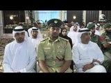 مؤتمرٌ صحفي للإعلان عن التقرير السنوي للجنة الوطنية لمكافحة الاتجار بالبشر 2017 في الإمارات