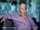 اخر النهار - لقاء خاص مع المنتج / محمد حسن رمزي - منتج فيلم الجزيرة 2