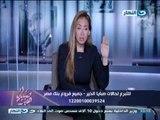 صبايا الخير   بالفيديو رد قوى من ريهام سعيد على من يشتمها على مواقع التواصل الإجتماعى
