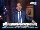 اخر النهار -  خالد صلاح يقرا تويتات هاشتاج اعلام مواطن علي تويتر
