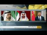 محمد بن راشد ومحمد بن زايد يرحبان بالزيارة التاريخية للرئيس الصيني إلى الدولة