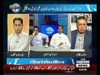 Arif Nizami Responses Over Nawaz, Zardari Situation