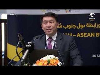 برنامج أماسي -مكتب الشارقة للاستثمار الأجنبي المباشر ينظم ملتقى أعمال الشارقة