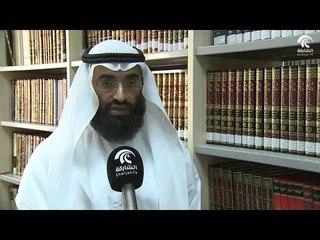 برنامج أماسي - مكتبة دائرة الشؤون الإسلامية بالشارقة