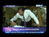 صبايا الخير | ريهام سعيد تحذر من المعالجين الروحانيين بمقابل مادي وتعرض تقرير لمشعوذ نصاب
