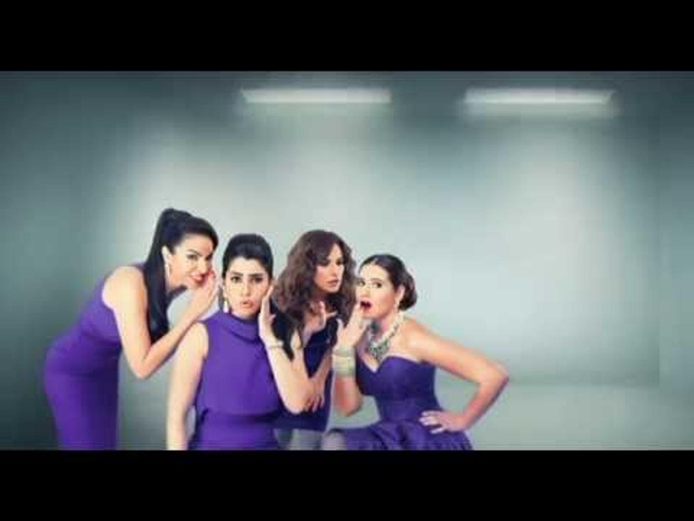 El Beyout Asrar Series Official Teaser مسلسل البيوت أسرار حصريا على شاشة النهار