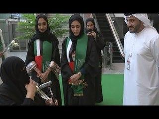 """مطار الشارقة يحتفي باليوم الوطني السعودي """"معاً أبداً"""""""