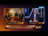 على هوى مصر - خالد صلاح عن خطاب الرئيس عبد الفتاح السيسي امام الامم المتحدة : خطاب شديد الاهمية