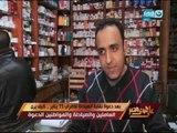 على هوى مصر - بعد دعوة نقابة الصيادلة للاضراب 15 ينايركيف يرى العاملين والصيادلة والمواطنين الدعوة