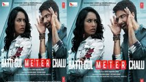 Batti Gul Meter Chalu First Day Box Office Collection: Shahid Kapoor| Shraddha| Yami | FilmiBeat