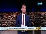 أخر النهار -  في عيد الفلاح ..وزير الزراعة ومحافظ الفيوم يفتتحان موسم جني القطن