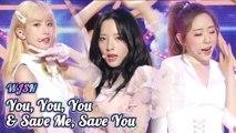[Comeback Stage] WJSN - SAVE ME,SAVE YOU + You, You, You,  우주소녀 - 부탁해 + 너, 너, 너 Show Music core 20180922