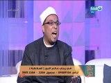 الشيخ محمد أبو بكر هناك صنف من الملائكة لا يعرف أن آدم خُلق حتى اللحظة و لهم مهمه واحدة فقط