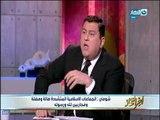 أخر النهار|  الدكتور عباس شومان وكيل الازهر الشريف فى حوار خاص لـ أخر النهار