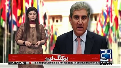 Dabang Entry of FM Shah Mehmood Qureshi On Islamabad airport