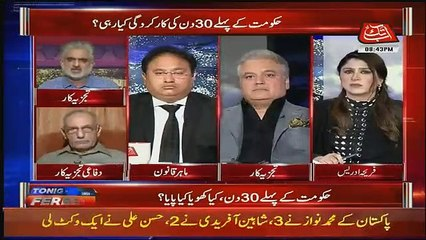 Intense Fight Between Nasurullah Malik And Amjad Shoaib In live Show