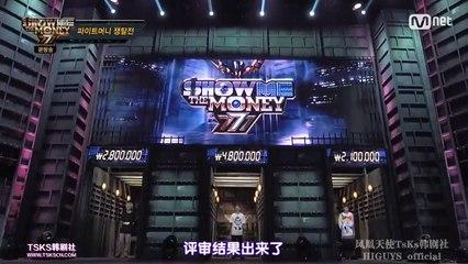 Show Me The Money 20180921 S7 Ep3