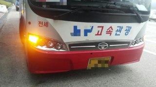 만취 상태로 서울 부산 고속버스 운행 면허도
