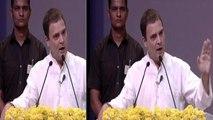Rahul Gandhi ने एक बार फिर साधा RSS पर निशाना, कहा  देश पर थोपी जा रही है एक विचारधारा | वनइंडिया