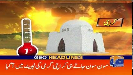 Geo Headlines - 05 PM - 22 September 2018 ( 480 X 854 )
