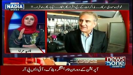 10PM With Nadia Mirza - 22nd September 2018