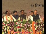 Prime Minister Narendra Modi's address at Kisan Sammelan,foundation stone laying ceremony -  projects in Chhattisgarh