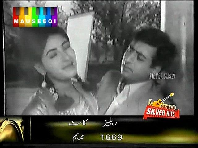HD - Bahut Yaad Aayen Gay Woh Din - Mehdi Hassan - Music Nisar Bazmi - Film Aneela