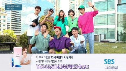 奔跑男女Running Man 20180923 Ep419 無嘉賓| 韓國綜藝線上看