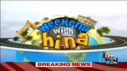 Weekend with Hina on News One - 23rd September 2018